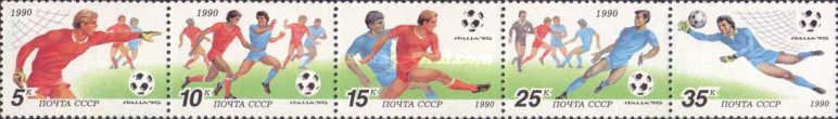[Football World Cup - Italy 1990, Typ ]