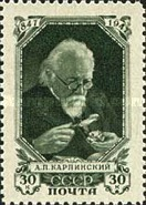 [The 100th Anniversary of the Birth of A.P.Karpinsky. 1847-1936, Typ AAJ]