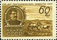 [The 100th Anniversary of the Russian Geographical Society, Typ AAS]