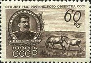 [The 100th Anniversary of the Russian Geographical Society, Typ AAT]