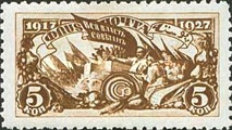 [The 10th Anniversary of Great October Revolution, type AB]