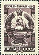 [Arms of Soviet Republics, Typ ABA]