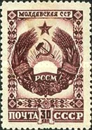 [Arms of Soviet Republics, Typ ABF]