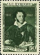 [The 110th Anniversary of the Death of A.S.Pushkin, Typ ABM]