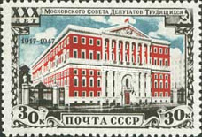 [The 30th Anniversary of Moscow Soviet, Typ ABS]