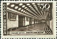 [Moscow Underground Stations, Typ ACB]