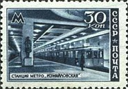 [Moscow Underground Stations, Typ ACC]