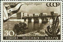 [The 10th Anniversary of Moscow-Volga Canal, Typ ACI]