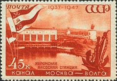 [The 10th Anniversary of Moscow-Volga Canal, Typ ACJ]