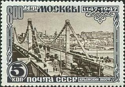 [The 800th Anniversary of Moscow, Typ ACN]