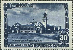 [The 800th Anniversary of Moscow, Typ ACQ]