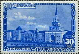 [The 800th Anniversary of Moscow, Typ ACS]