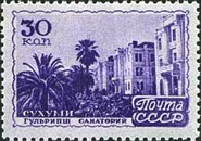 [Resorts of USSR, Typ ADC]