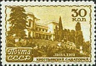 [Resorts of USSR, Typ ADE]