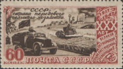 [The 30th Anniversary of Great October Revolution, Typ ADP]