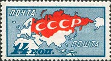 [The 10th Anniversary of Great October Revolution, type AE]