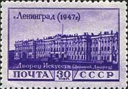 [The 4th Anniversary of Relief of Leningrad, Typ AED]