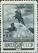 [The 4th Anniversary of Relief of Leningrad, Typ AEE]