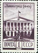 [The 4th Anniversary of Relief of Leningrad, Typ AEG]