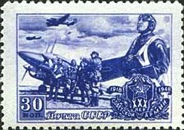 [The 30th Anniversary of Soviet Army, Typ AES]