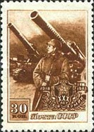 [The 30th Anniversary of Soviet Army, Typ AET]
