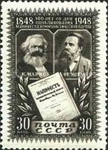 [The 100th Anniversary of the Publication of Communist Manifesto, Typ AEZ]