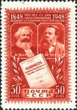 [The 100th Anniversary of the Publication of Communist Manifesto, Typ AFA]