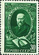 [The 125th Birth Anniversary of A.N.Ostrovsky, Typ AFP]