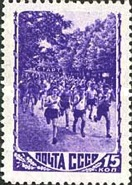 [Sport in USSR, Typ AGS]