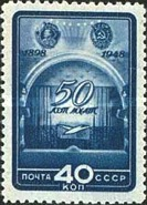 [The 50th Anniversary of Moscow Art Theatre, Typ AIG]