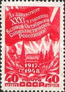[The 31st Anniversary of Great October Revolution, Typ AII]