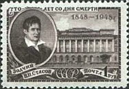 [The 100th Anniversary of the Death of V.P.Stasov, Typ AIQ]