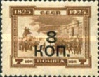 [Stamps of 1925-1926 Surcharged, type AJ]