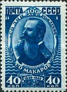 [The 100th Anniversary of the Birth of S.O.Makarov, Typ AJT]