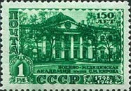 [The 150th Anniversary of Military Medical Academy, Typ AJY]