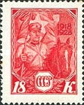 [The 10th Anniversary of Red Army, type AL]