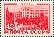 [Resorts of USSR, Typ ALO]