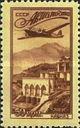 [Airmail - Airplanes, Typ AMR]