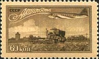 [Airmail - Airplanes, Typ AMS]