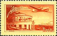 [Airmail - Airplanes, Typ AMT]