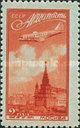 [Airmail - Airplanes, Typ AMW]