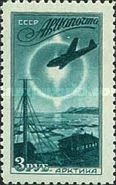 [Airmail - Airplanes, Typ AMX]
