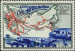 [Airmail - Airplanes, Typ AMY]