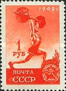 [Sport in USSR, Typ ANC]