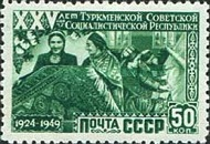 [The 25th Anniversary of Turkmen SSR, Typ AOE]