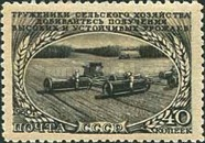 [Agriculture in USSR, type APJ]