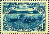 [Agriculture in USSR, type APK]