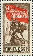 [Victory Day, type APL]