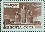 [Moscow Building Plan, Typ ARR]