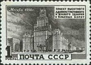[Moscow Building Plan, Typ ARS]